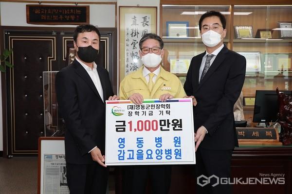 왼쪽부터 윤왕영 이사장, 박세복 영동군수, 김종근 행정원장.(제공=영동군청)