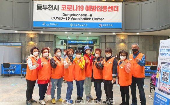 동두천시 자원봉사센터, 백신 예방접종 봉사자 배치.(사진제공.동두천시)