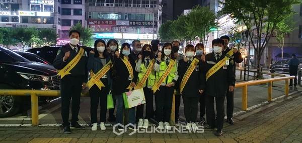 동두천시, 2021년 개학기 중 청소년유해환경 감시활동 실시.(사진제공.동두천시)