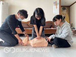 심폐소생술 교육/제공=강서소방서