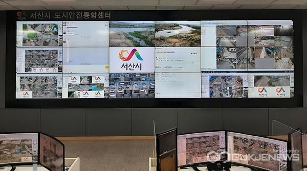 사진은 서산시 도시안전통합센터 CCTV 관제 화면 모습. (서산시 제공)