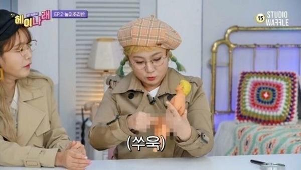 박나래 성희롱 논란에 댓글도 비공개...하차 요구 빗발쳐(사진=유튜브캡처)