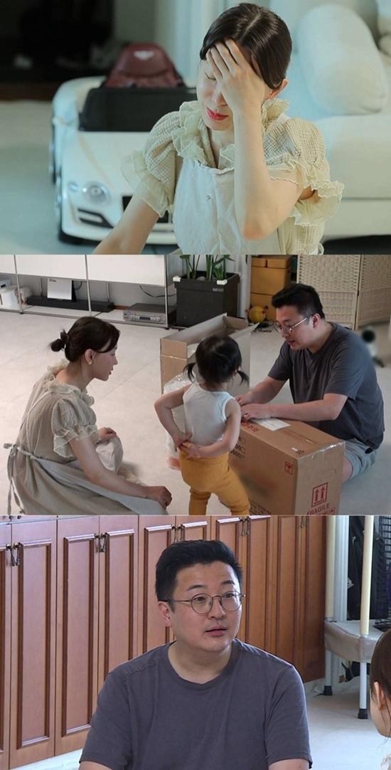 '동상이몽2' 이지혜 남편 문재완, 45년 만에 다이어트 도전