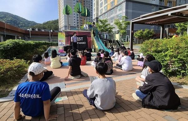 (사진제공=LH) 3일 창원현동 LH 행복꿈터에서는 야외 마술공연이 개최됐다.
