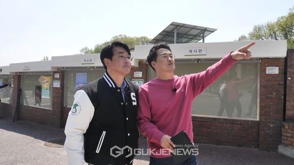 박용진 의원, `큰별쌤` 최태성 강사와 역사 대담