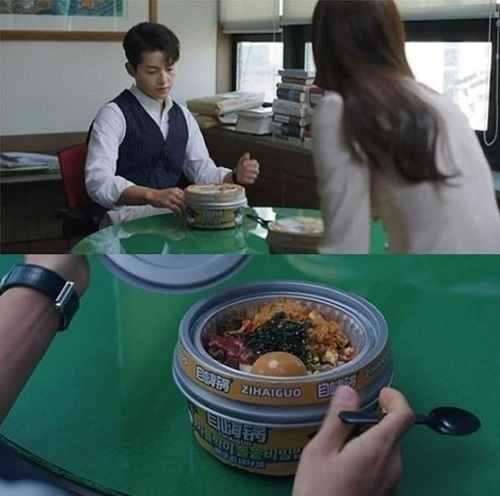 송중기 사과, 중국 도시락 PPL 논란에 결국...(사진= tvN)