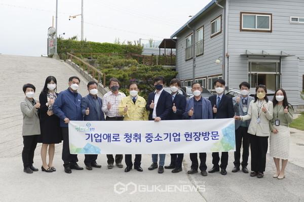선당동에 소재한 한국화성산업체를 방문한