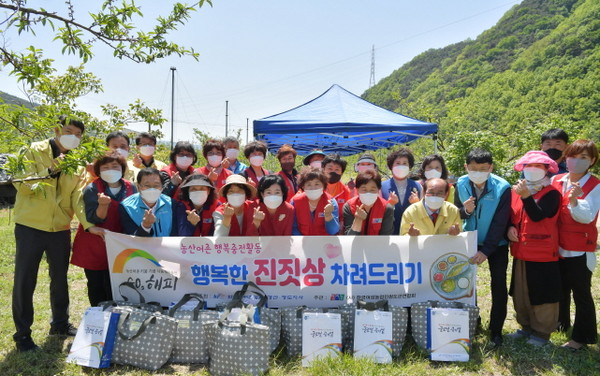 (사)한국여성농업인청도군연합회,'행복한진짓상'마련.(사진=청도군)