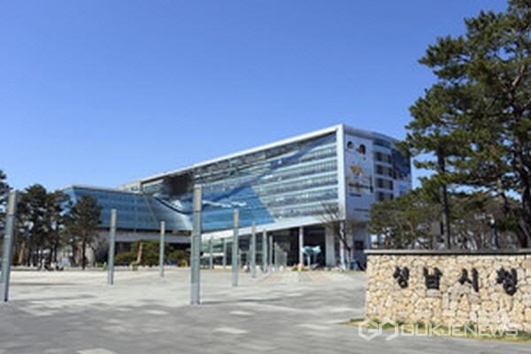 성남시청 전경