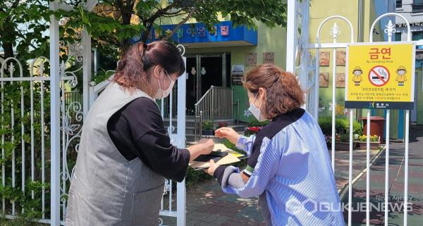 (사진제공=광주시) 5월 가정의 달 맞아 금연구역 특별지도·점검