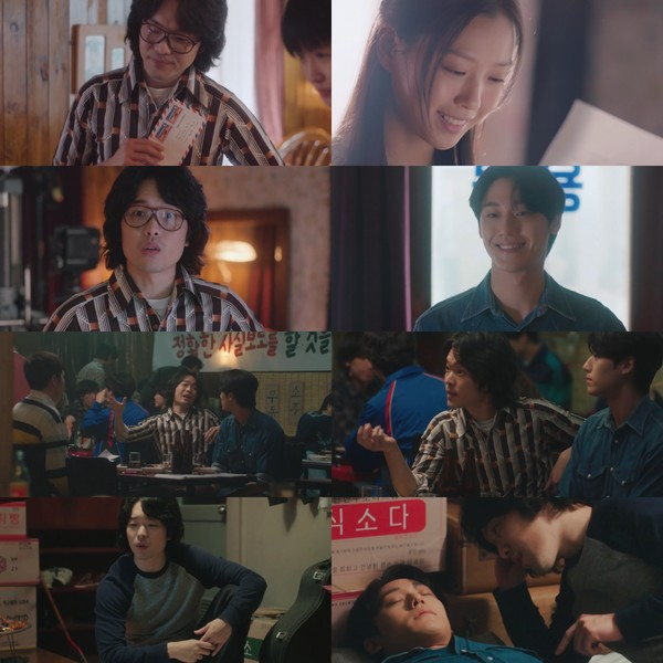 KBS2 '오월의 청춘' 방송 캡처