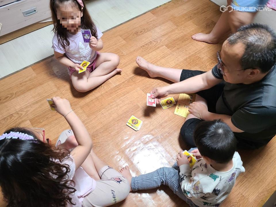 다문화가족 30가정 대상, '신나는 어린이날'