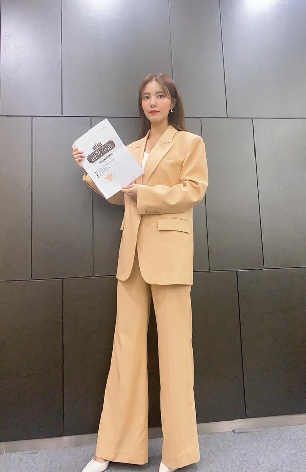 배우 정시아 ''금쪽수업' 출연 예고...오은영에게 배운다