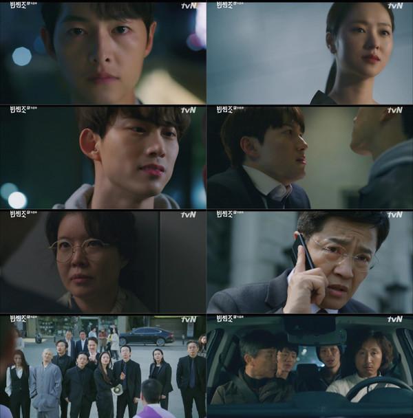 '빈센조 최종회' 송중기 만의 방식으로 선사한 짜릿 엔딩(사진= tvN)