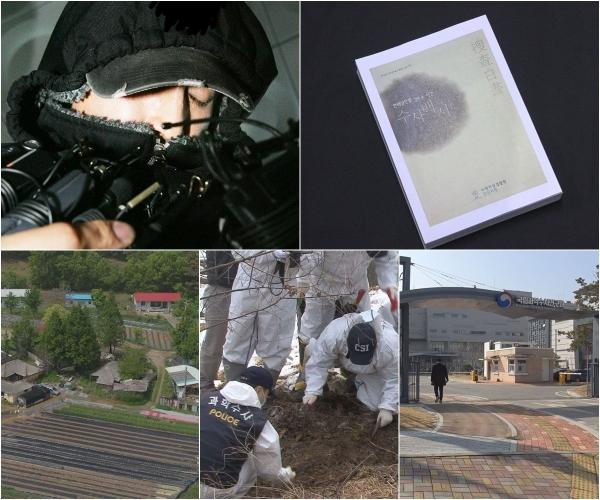 '탐사보도 세븐' 강호순 곡괭이 DNA 진실 파헤친다...수사백서 공개
