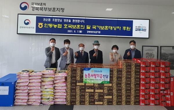 안동농협,호국보훈의달맞아저소득고령보훈가족에'위문품'전달.(사진=안동농협)