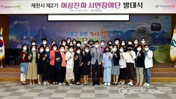 여성친화 시민참여단 발대식 후 기념촬영을 하고 있는 모습(사진=제천시)