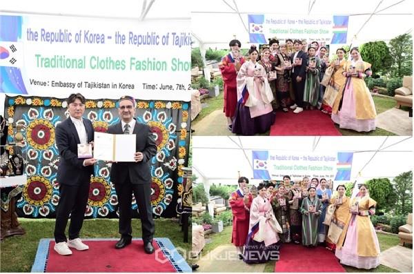 한국&타지키스탄 간 전통의상 패션쇼 진행 (사진제공=타지키스탄 대사관)