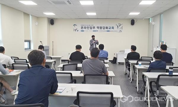 세계무술연맹 무에분야 ngo강좌 모습(사진=무술연맹)