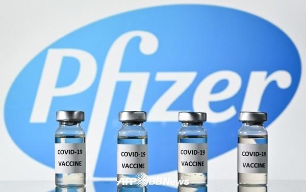 화이자 백신. (국제뉴스DB)