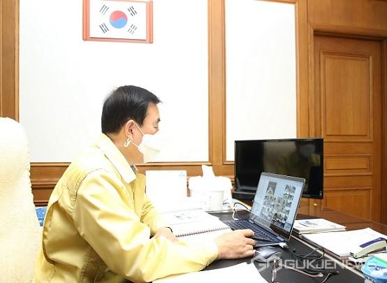 충주시장 영상회의 모습