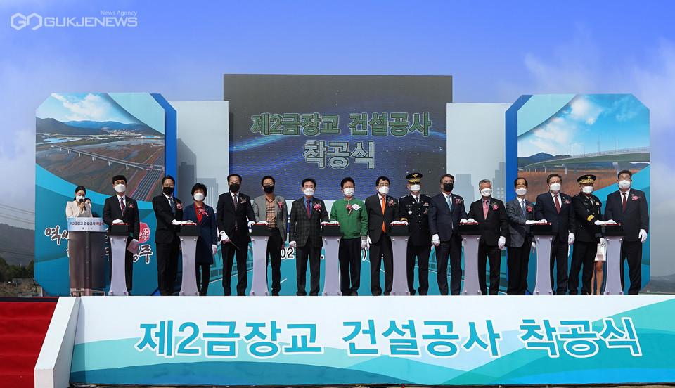 (사진=김진태 기자) 황금대교 착공식