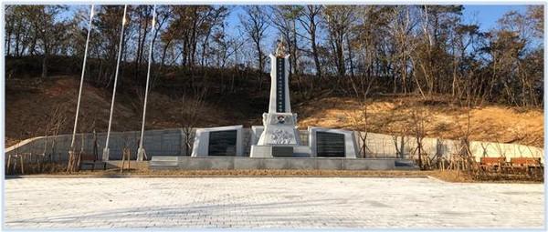 울산 한국전쟁 민간인희생자 위령탑.