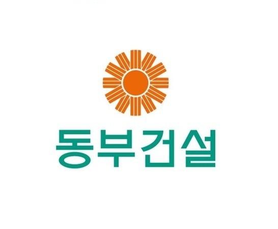 [특징주]동부건설