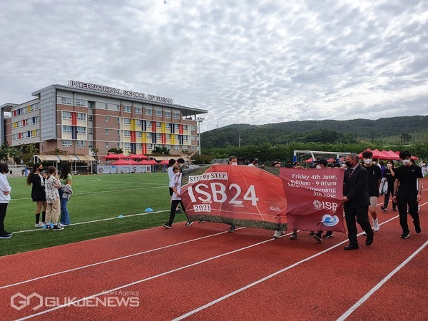 ISB24-STEP BY STEP 행사 모습/제공=동남권원자력의학원