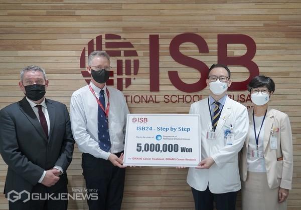 10일 오전 학교에서 '제4회 ISB 24-스텝 바이 스텝(Step by step)'을 통해 모금한 기부금(500만원) 전달 모습
