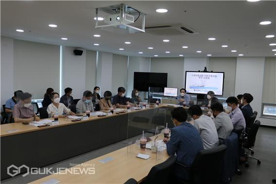 스마트특성화 기반구축사업 추진 간담회 모습/제공=부산테크노파크