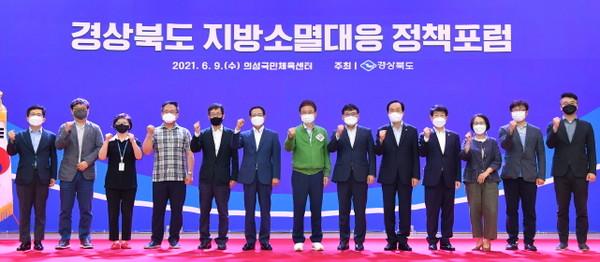 지방소멸위기와대안...경북이가야할길,'정책포럼'.(사진=경북도)