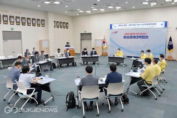'제9차 해운·항만산업 지원 비상경제대책회의' 모습/제공=부산시