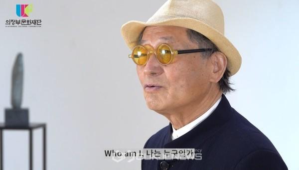 빅친갑 작가의 모습이다.<사진제공=의정부문화재단>