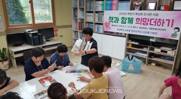 지역 소외계층 대상 맞춤형 교육복지 서비스 제공