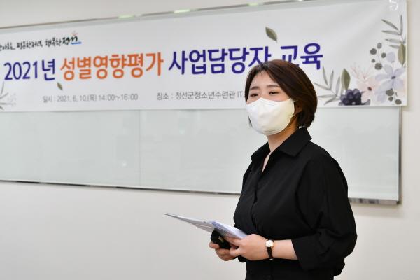 <사진제공=정선군>