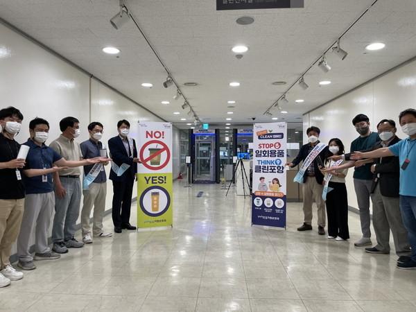 최근포항시청직원들이2050년탄소중립실현을위해'일회용품사용없는청사만들기'캠페인을하고있다.(사진=포항시)