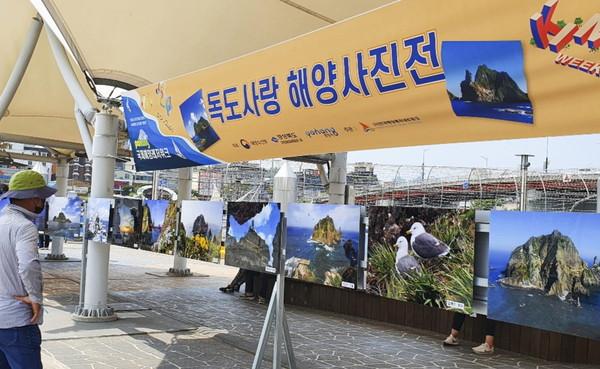 김현길작가의독도사랑사진전시회모습(사진=포항시)