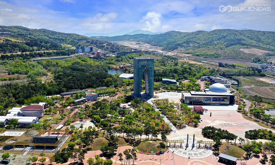 경주엑스포대공원 전경
