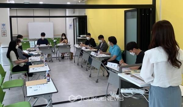 용인시 청년공간 서포터즈 오리엔테이션 모습(사진=용인시)