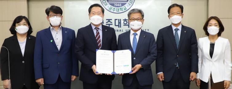 국립공주대학교원성수총장(좌3))충남세종농협길정섭본부장(우3)등관계자들이함께했다.