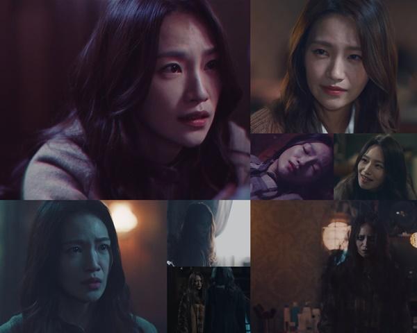 '대박부동산' 백은혜, 애정 가득한 종영 소감