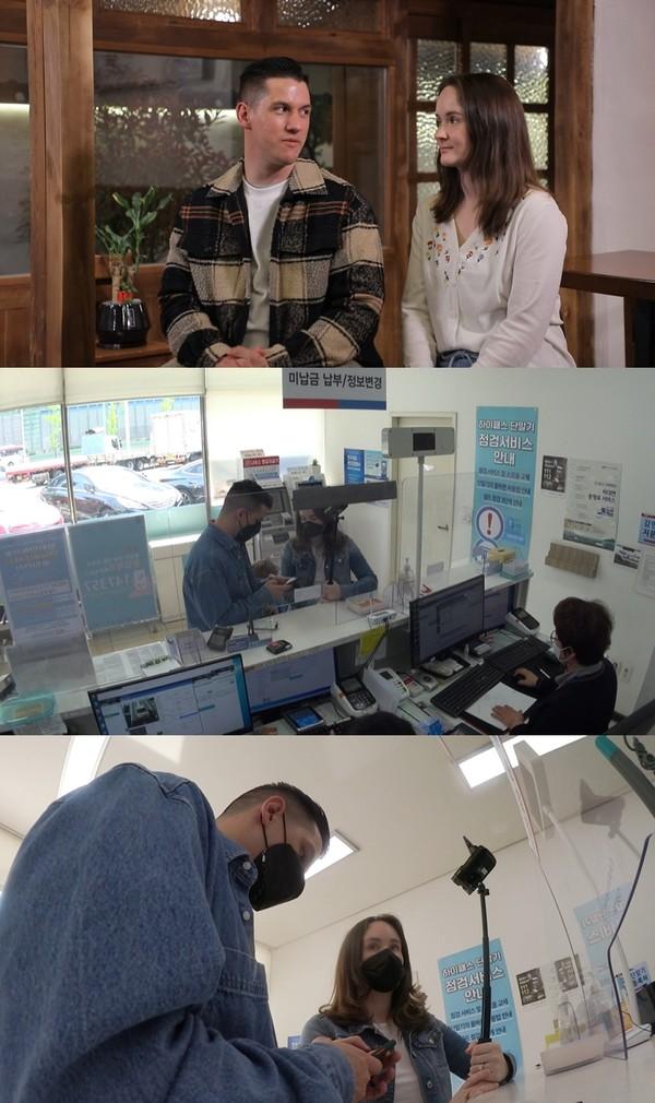 '어서와 한국은 처음이지' 데이비드 부부, 오천만 원 플렉스?(사진=MBC에브리원)