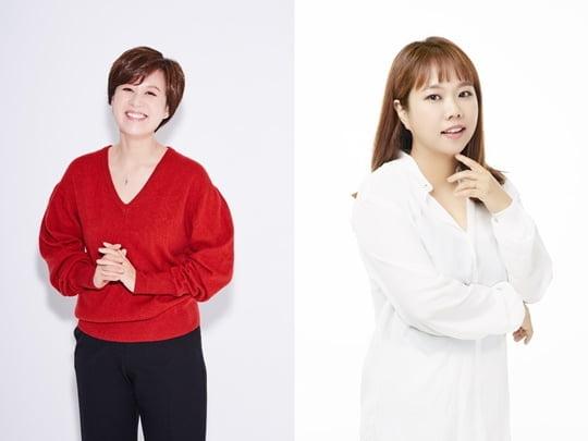 'MBC 이즈 백' 박미선·홍현희 케미 '기대'(사진=MBC)
