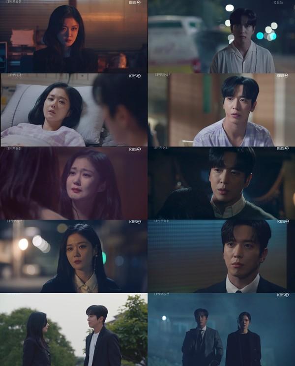 '대박부동산 종영' 장나라·정용화 '꽃길 퇴마'...비하인드 컷 공개(사진=KBS2)