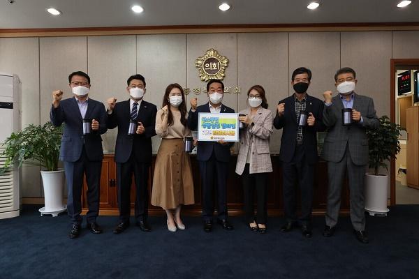 탄소중립생활속환경보호실천운동동참모습.(제공=충북도의회)