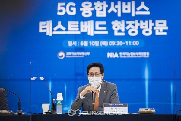 조경식 과기정통부 제2차관이 10일 오전 경기도 성남시 기업지원허브 5G 테스트센터를 방문해 간담회에서 발언하고 있다.