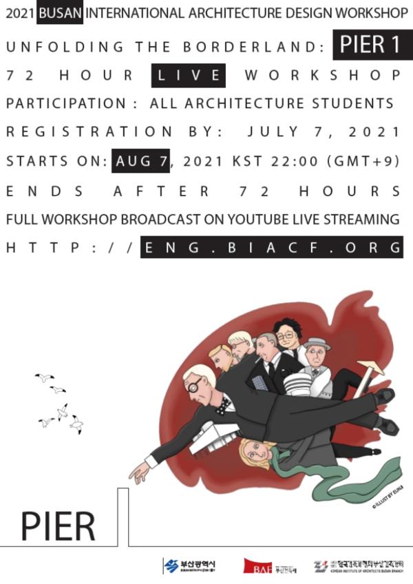 부산국제건축디자인워크숍 포스터./부산시 제공