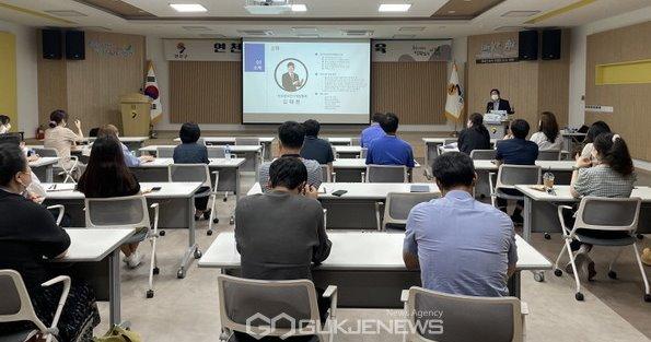 연천군, SNS 역량 강화 부서별 담당자 교육.(