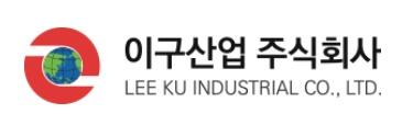 [특징주]이구산업·대창·서원 주가, 구리 가격 강세에 동반 상승
